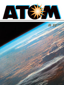 Журнал АТОМ №52 2011