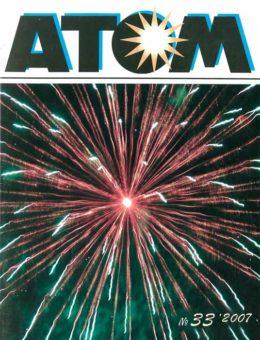 Журнал АТОМ №33 2007