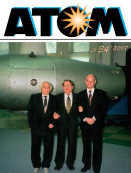Журнал АТОМ №34 2007