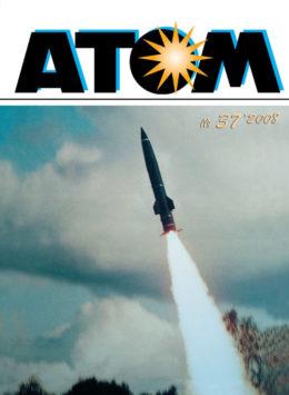 Atom-37-2008
