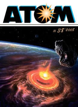 Atom-38-2008